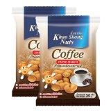 Bộ 2 Đậu phộng da cá vị cà phê 30g x 2
