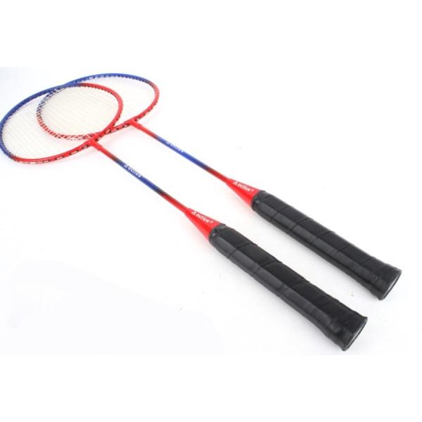 Bộ 2 vợt cầu lông và 2 quả cầu Mishop (Trắng)