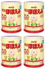 Mã Khuyến Mại Bộ 4 Sữa Meiji Số 800G