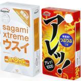 Bán Bộ Bao Cao Su Sieu Mỏng Co Dan Sagami Xtreme Super Thin 10 Bao Va Bao Cao Su Mỏng Co Dan Sagami Are Are 10 Bao Sagami