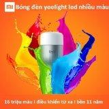 Cửa Hàng Bong Đen Led Thong Minh Yeelight Xiaomi 16 Triệu Mau Xiaomi Hà Nội
