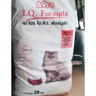 Thức ăn cho mèo Apro IQ Formula tải 20kg - Cutepets thumbnail