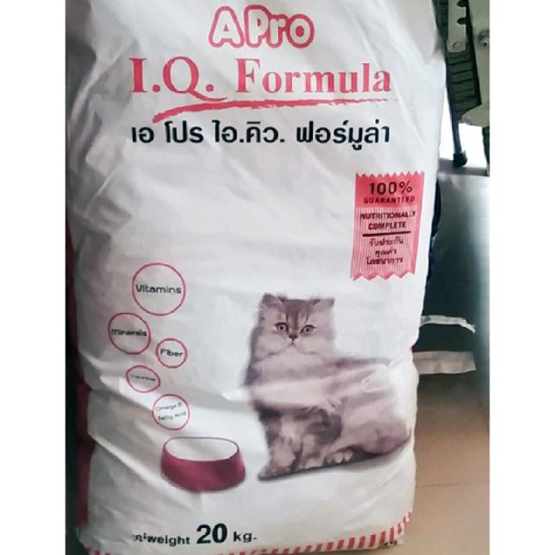 Thức ăn cho mèo Apro IQ Formula tải 20kg