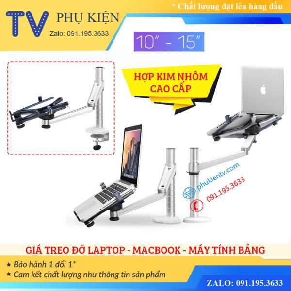 Bảng giá Giá Treo Đỡ Laptop - Macbook 10 - 15 Inch / Máy Tính Bảng - Ipad 9 - 10 Inch / Hợp Kim Nhôm Cao Cấp Model: OA 1S Phong Vũ