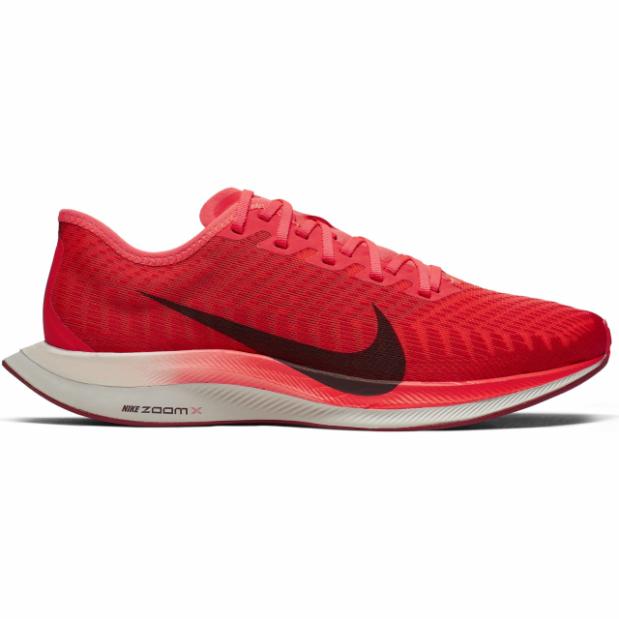 Giày chạy bộ Nike Zoom Pegasus Turbo 2 Bright Crimson giá rẻ