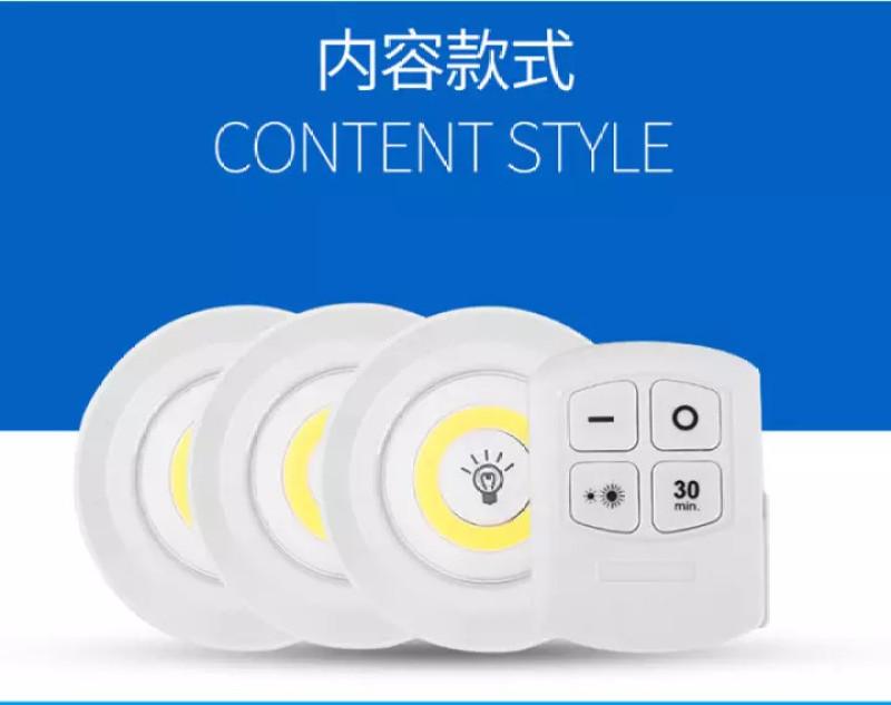 ( SALE CUỐI NĂM ) Bộ 3 đèn led siêu sáng thông minh cảm ứng mini thông minh dán tườngtiện dụng gắn Tủ quần áo + Tủ bếp + Tủ rượu .... + Tặngkèm điều khiển có hẹn giờ