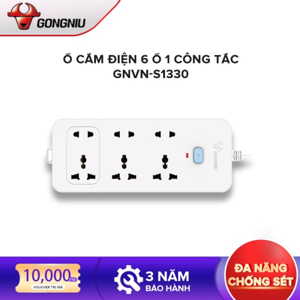Ổ cắm điện đa năng Gongniu GNVN-S1330, 6 ổ 1 công tắc, chống sét- Hàng chính hãng 100% bảo hành toàn quốc 3 năm