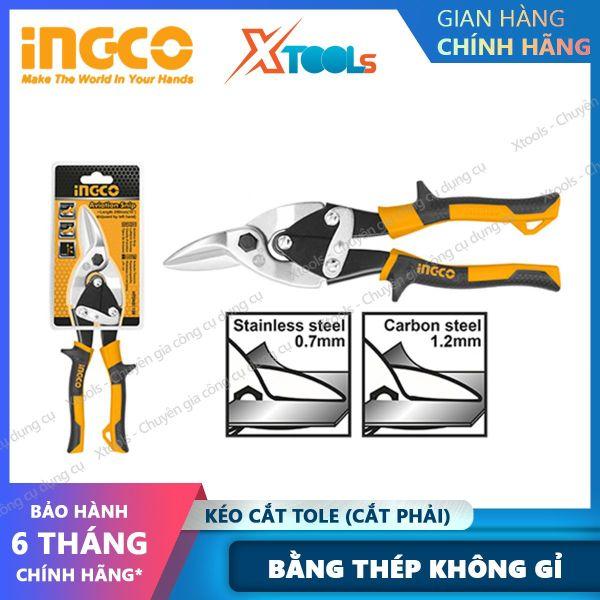 Kéo cắt tole cắt phải INGCO HTSN0110R tay cầm bọc cao su chuyên dụng chống trơn trượt. Cắt tole làm từ thép carbon cao cấp, độ bền cao chịu nhiệt tốt, chống gỉ sét - sản phẩm chính hãng [XTOOLs] [XSAFE]