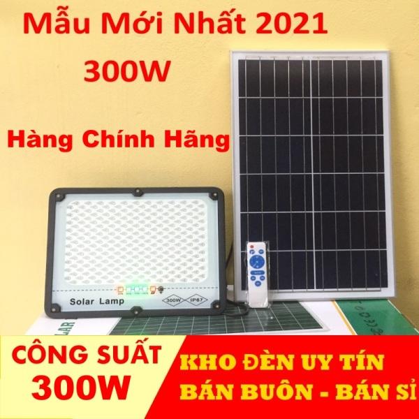 Bảng giá [ Mẫu Mới 2021 ] Đèn năng lượng mặt trời chống lóa 300W-200W-100W