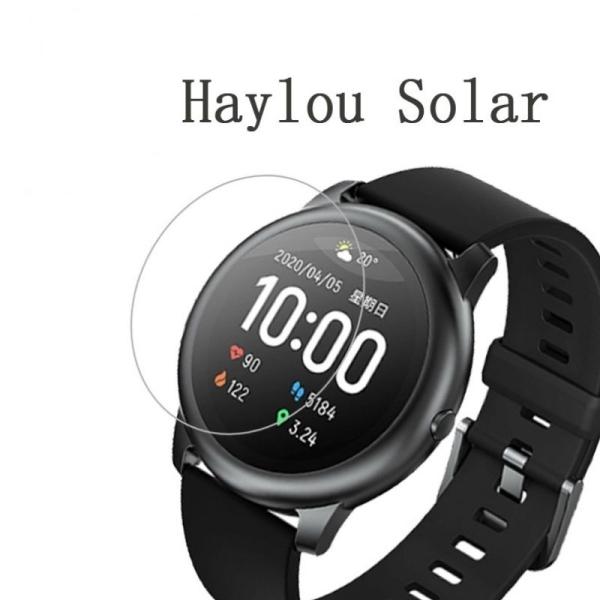 Kính cường lực chống trầy xước bảo vệ màn hình cho Xiaomi Haylou Solar
