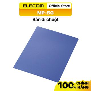 Miếng Lót Chuột ELECOM MP-BG (15cm x 18cm) Hàng chính hãng - Bảo hành 12 tháng thumbnail
