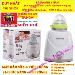 (SIÊU RỘNG) Máy hâm sữa và Tiệt trùng bình sữa 4 chức năng Mum s Care MC7002 -Tốt & rẻ sv Fatzbaby FB3003SL FB3002SL FB3027SL, Rozabi thumbnail
