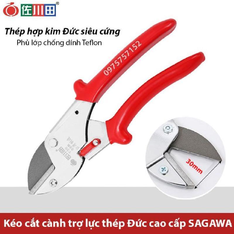 Kéo cắt cành trợ lực chuyên nghiệp SAGAWA 195mm - Cắt cành to nhẹ nhàng, thép Đức siêu cứng, siêu bền