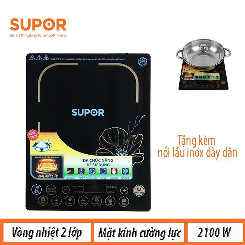 Bếp từ cảm ứng Supor SDHCB45VN-210, 2100W, tặng kèm nồi lẩu inox, bếp điện từ mặt kính cường lực