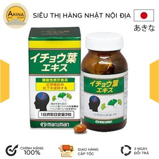 Viên uống bổ não tiền đình Ginko Maruman Nhật Bản 200 viên thumbnail