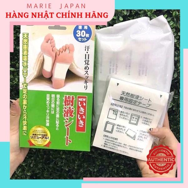 Miếng dán thải độc chân TOPLAN Nhật bản 30 miếng