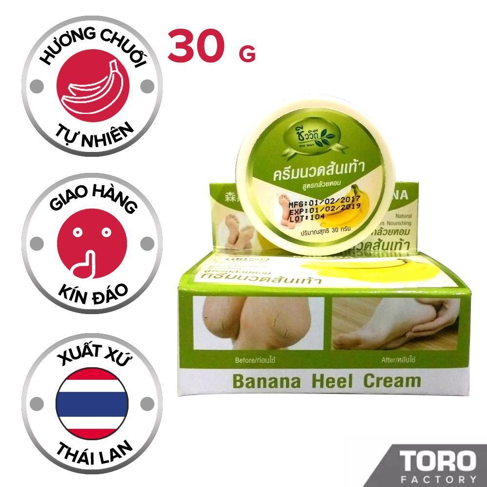 Kem cải thiện nứt gót chân BANANA HEEL CREAM (Thái Lan)  - kem cải thiện chân bị nứt nẻ hương chuối, khôi phục vùng da bị chai sạn (30g) - [TORO FACTORY]