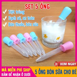 Set 5 Ống Bón Sữa Cho Bé Tiệt Trùng Đảm Bảo Vệ Sinh, Chất Liệu Silicon Mềm - Ống Bón Sữa Cho Bé, Ống Hút Sữa, Ống Bơm Sữa, Ống Bón Sữa 5ml - Ong Bon Sua, Ong Hut Sua - 5 Ống Hút Bón Sữa Silicon - Betiti thumbnail