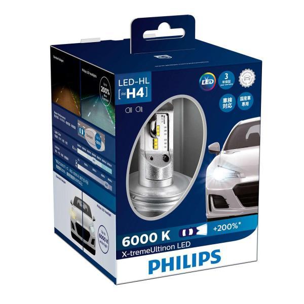 Bảo hành 3 năm - 1 bóng đèn pha LED Philips Xtreme Ultinon +200%