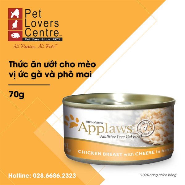 THỨC ĂN ƯỚT CHO MÈO APPLAWS  TIN CHICKEN BREAST WITH CHEESE (CATS) 70g