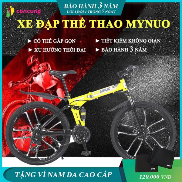 Mua Xe đạp địa hình thể thao Mynuo có thể gấp đôi gọn tiết kiệm diện tích, phù hợp với lứa tuổi từ 15 tuổi trở lên phù hợp cho cả nam và nữ ( Bảo hành 3 năm lỗi 1 đổi 1 trong 7 ngày )