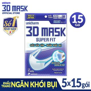 Combo 15 gói Khẩu trang ngăn khói bụi Unicharm 3D Mask Super Fit size M (Ngăn được bụi mịn PM10) gói 5 miếng thumbnail