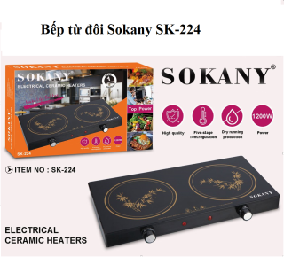 Bếp từ đôi Sokany SK-224 bếp đẹp như hình có thể dùng bằng các loại nồi chảo ( MẪU MỚI ) BH 12 THÁNG thumbnail