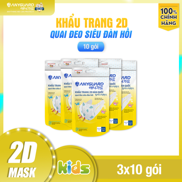 ComBo (30 Chiếc) Khẩu Trang Trẻ Em Hàn Quốc Form 2D Anyguard Chính Hãng - Quai Đeo Siêu Đàn Hồi (10 gói) - 베이비 마스크 - Face Mask For Kids nhập khẩu
