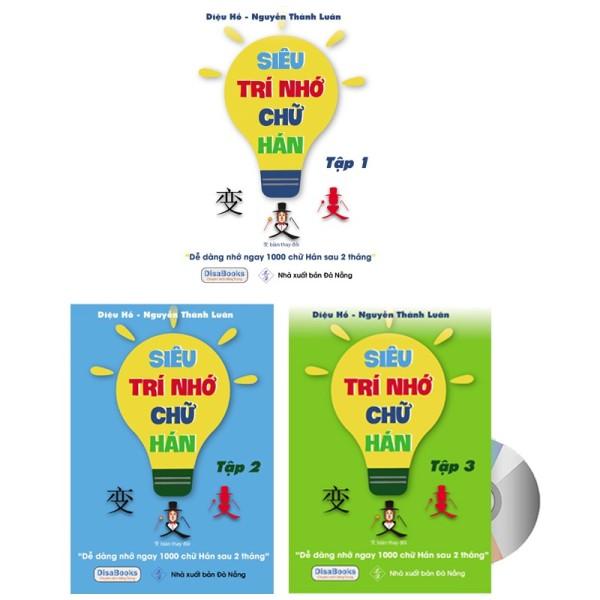 Mua Sách - Combo 3: Siêu trí nhớ chữ Hán Tập 01 + Tập 02 + Tập 03 +DVD quà tặng