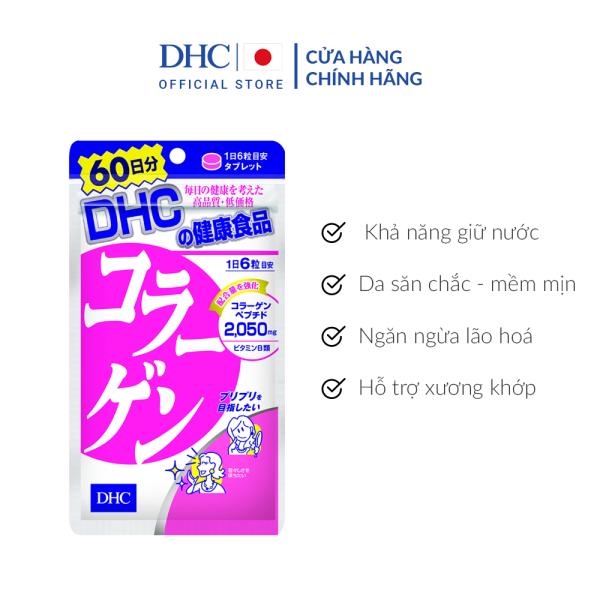 Viên uống làm đẹp da DHC Collagen Gói 60 Ngày