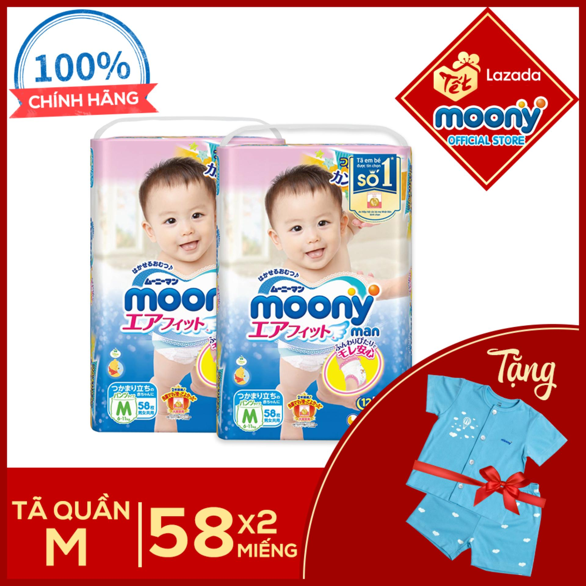 Bộ 2 tã quần cao cấp Moony M - 58...