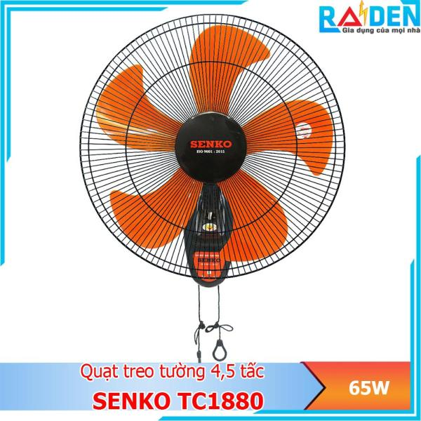 Quạt treo tường 2 dây 4.5 tấc công suất 65W Senko TC1880 chuyển hướng bằng động cơ điện - Màu ngẫu nhiên
