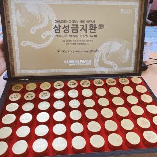 Viên uống điều hòa huyết áp Samsung Gum Jee Hwan thumbnail