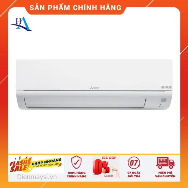 Máy lạnh Mitsubishi Electric 2 HP MS/MU-JS50VF (Miễn phí giao tại HCM-ngoài tỉnh liên hệ shop)