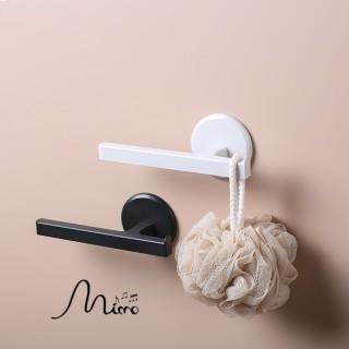 Giá treo khăn hình chữ T dán tường - Thanh treo khăn nhà tắm không khoan tường thẩm mỹ cao, dễ lắp đặt - Phụ kiện treo khăn nhà tắm 3 màu thanh lịchMimomart HN thumbnail