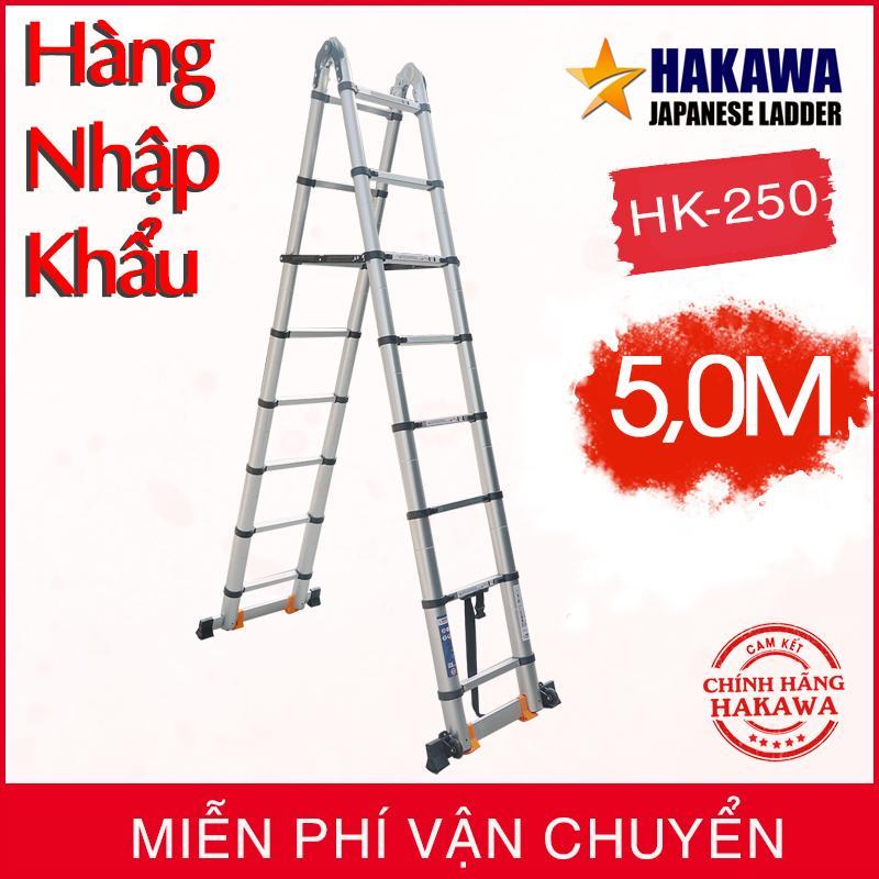 [HAKAWA]Thang nhôm rút đôi hakawa Hk250 - dùng trong gia đình (cao 5 met)