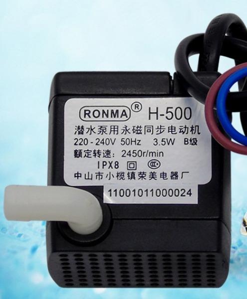 👉Bơm quạt hơi nước H-500 dùng cho quạt Midea,Comfee,Delites,SUNHOUSE, DAIKO,Kangaroo,Aqua...