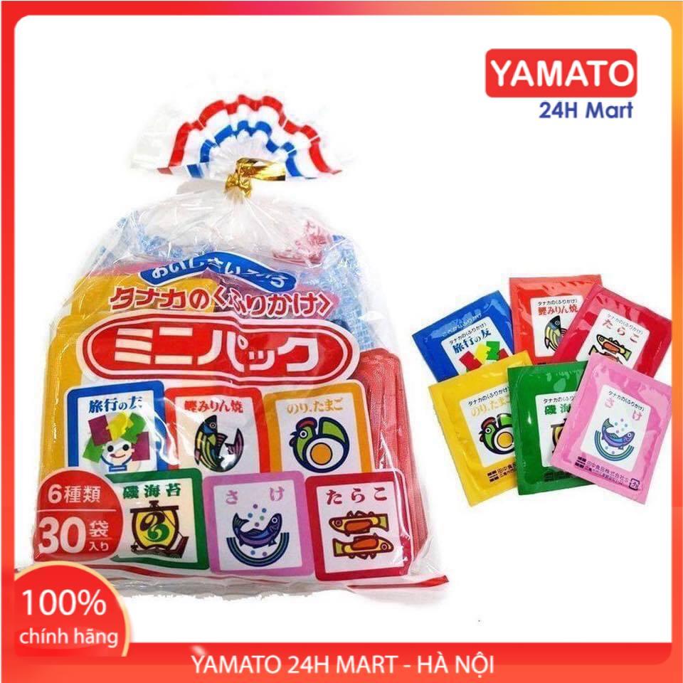 Gia Vị Rắc Cơm Cho Bé Ăn Dặm Tanaka Food 6 Vị 30 gói 75g Nhật Bản Dành Cho Bé 1 Tuổi, Rắc Cơm Tươi Cho Bé, Rắc Cơm Rong Biển Cho Bé, Rắc Cơm Nhật, Gia Vị Rắc Cơm Nhật Bản