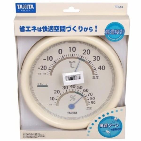 Nhiệt ẩm kế Tanita TT 513, sản phẩm đa dạng, chất lượng tốt, đảm bảo an toàn sức khỏe người sử dụng cao cấp