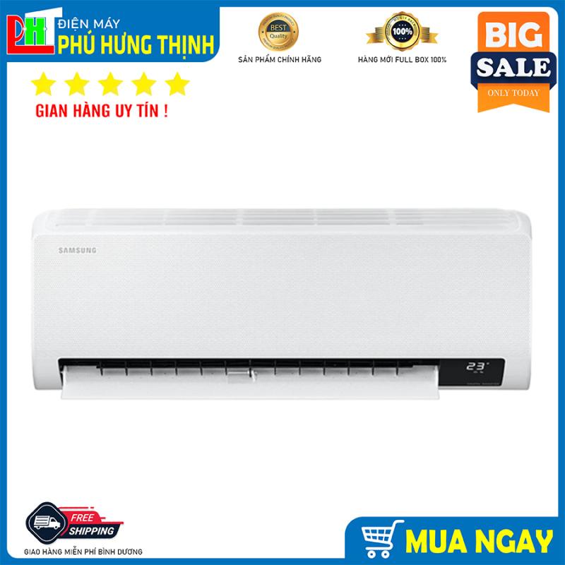 Máy lạnh Samsung Wind-Free Inverter 1 HP AR10TYGCDWKNSV chính hãng