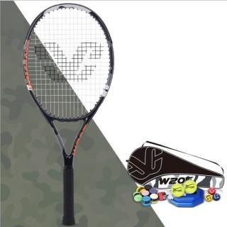 Vợt Tennis W205 Sợi Carbon cao cấp, tặng kèm bóng và đế tập thumbnail