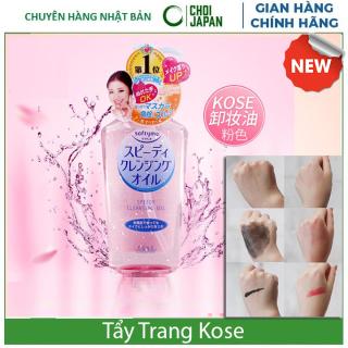 Dầu Tẩy Trang Kose Softymo Deep Cleansing Oil 230ml HỒNG thumbnail