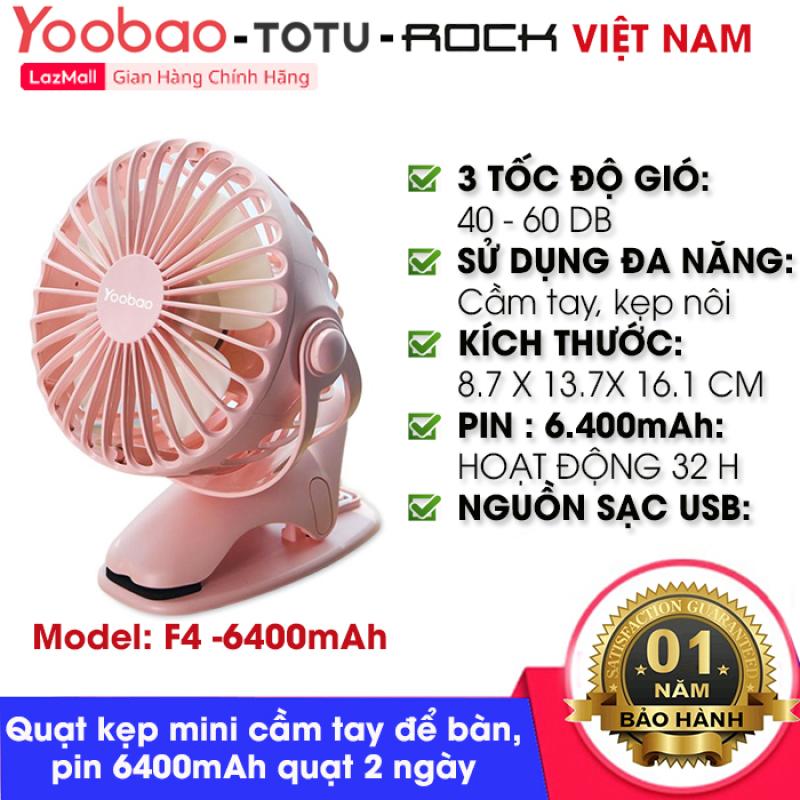 Quạt Mini - Quạt Tích Điện - Quạt Kẹp Yoobao Y- F04 Quạt Kẹp Mini Tích Điện Pin Sạc Siêu Bền Với 4 Tốc Độ Gió, Bảo Hành Chính Hãng, Lỗi 1 Đổi 1