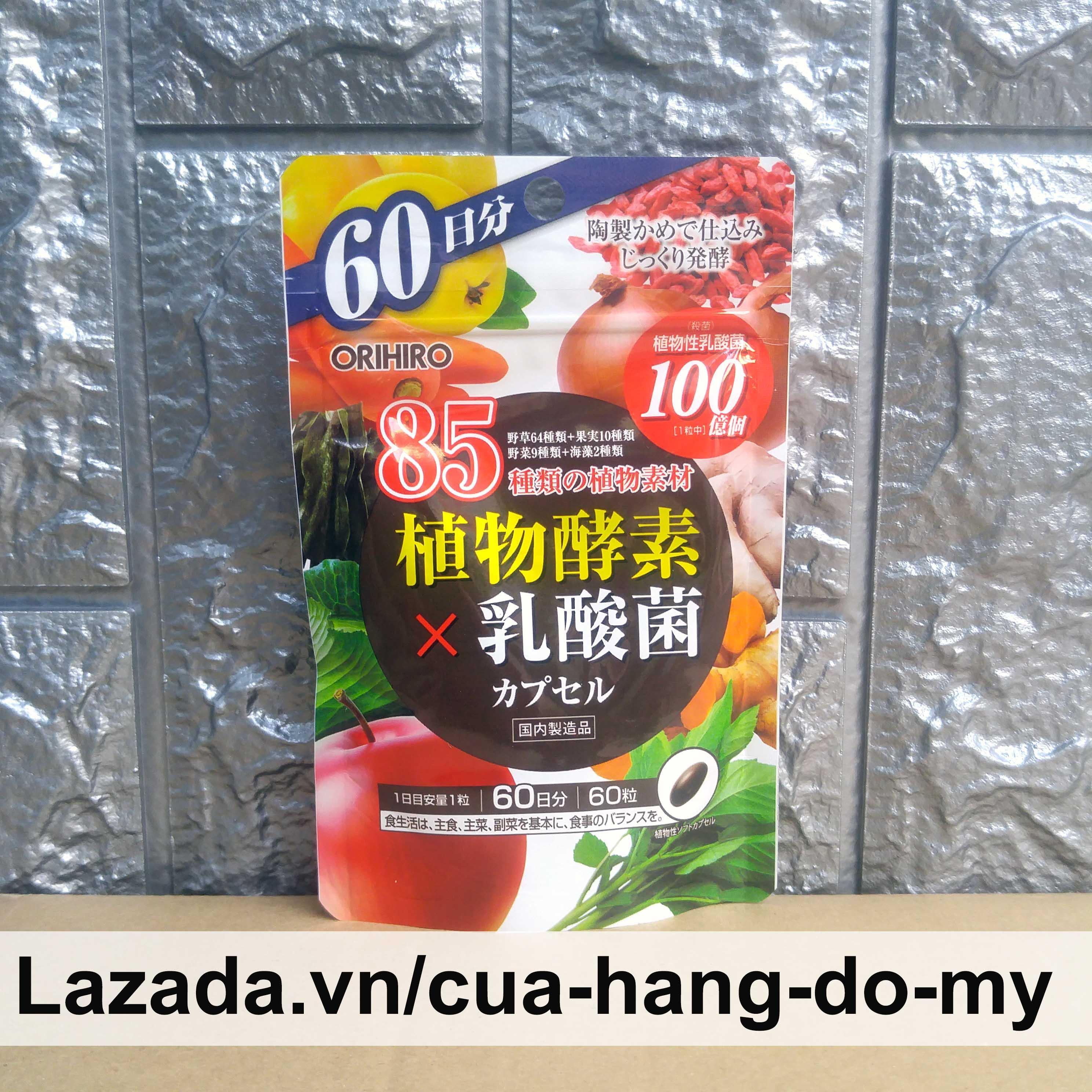 Viên uống rau củ quả lên men Enzyme thực vật Orihiro 60 viên Nhật Bản - Viên uống rau củ cao cấp