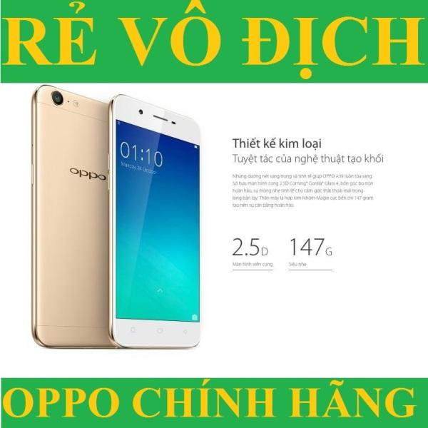 điện thoại Oppo F1s CHÍNH HÃNG 2sim ram 3G/32G mới