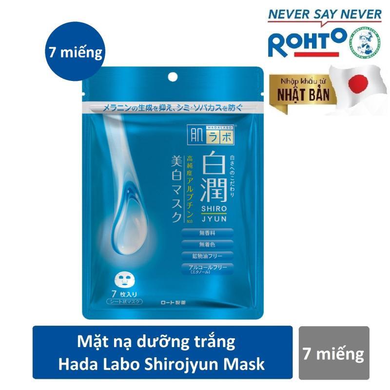 Mặt nạ dưỡng trắng tối ưu Hada Labo Shirojyun Whitening Mask 7pcs ( Nhập khẩu từ Nhật Bản) nhập khẩu