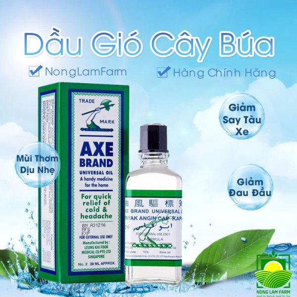 Dầu Gió Trắng Cây Búa Axe Brand - Thương Hiệu Singapore