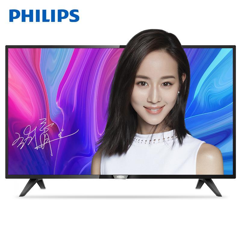 Bảng giá Smart TV Internet Full HD 1080/ 32inch Philips 32PFF5212/T3 - Hàng nhập Hồng Kông