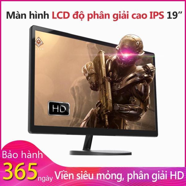Màn hình máy tính LCD 17 inch, 19 inch máy tính để bàn màn hình HD chơi game xem phim TopOne2020