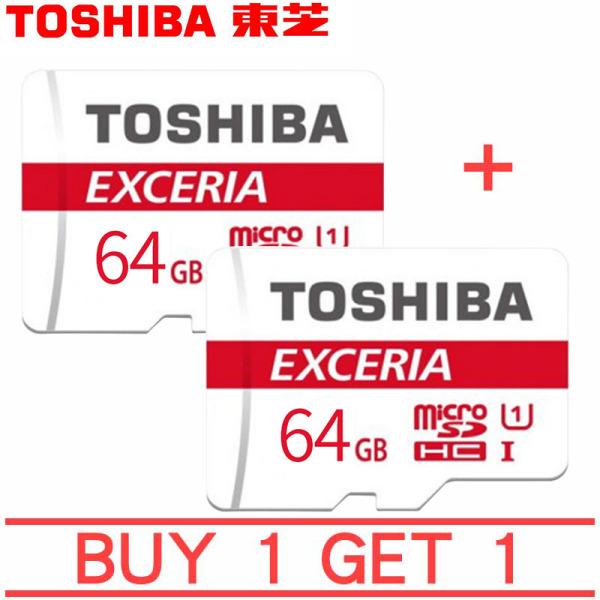 Thẻ nhớ MicroSDXC Toshiba M203 UHS-I U1 64GB 100MB/s (Đen) Mua 1 tặng 1